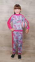 Спортивный костюм для девочек на рост от 68 до 98 см