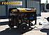 Сварочный генератор Forte FG6500EW (5,0 кВт), фото 3