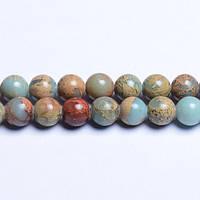 Аква Яшма, Натуральный камень, На нитях, бусины 8 мм, Шар, 48 шт/нить