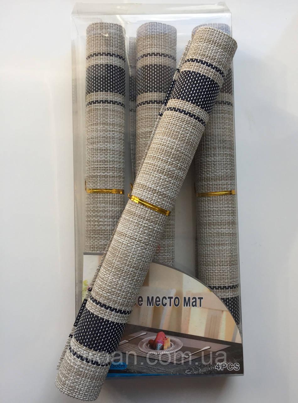 Набор 4 шт Салфетки-подложки для защиты стола (сетка) 30х45см (NS01)