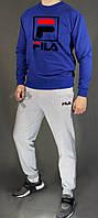 Мужской спортивный костюм Fila серый с синим (люкс копия)