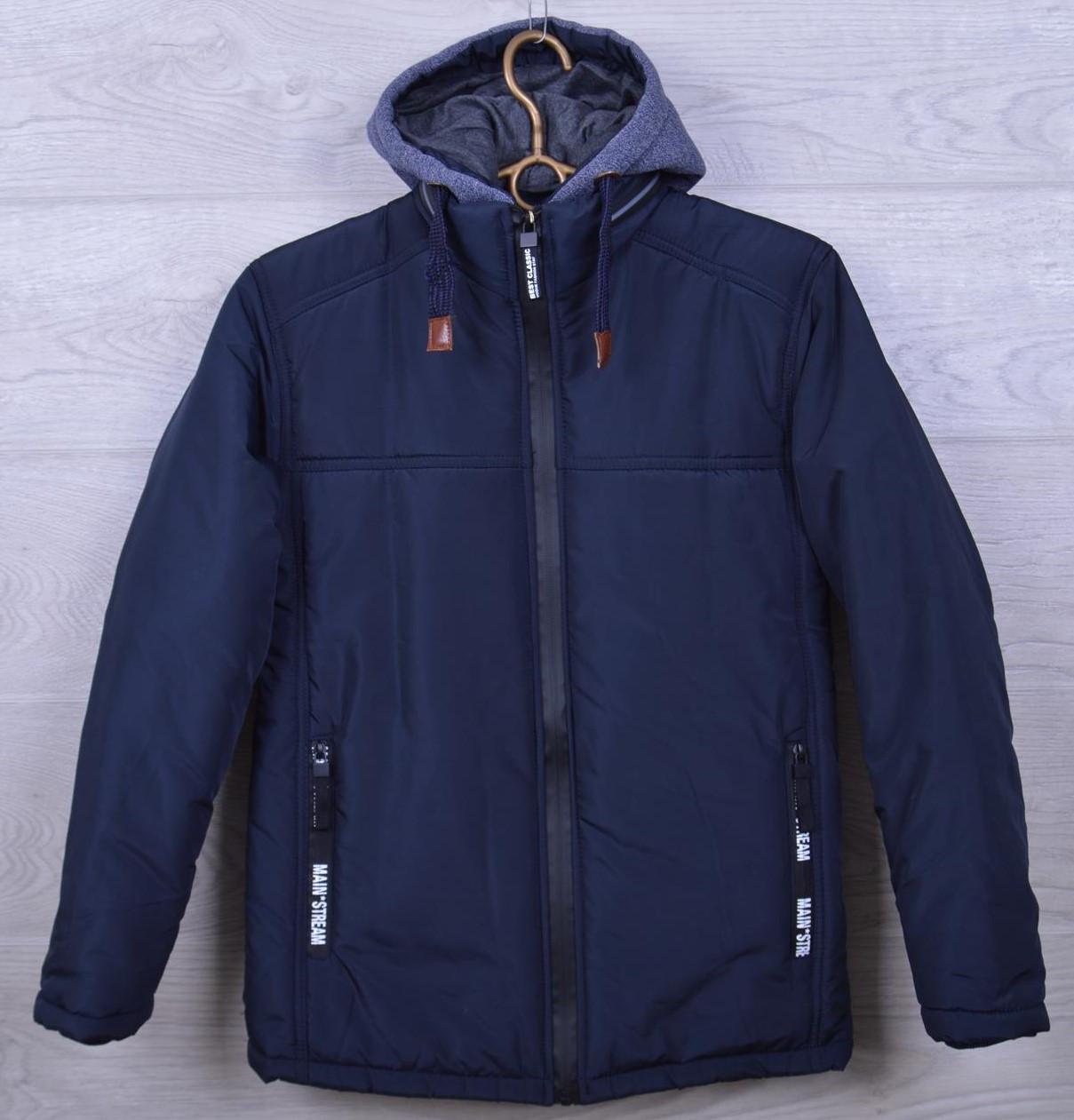 """Куртка подростковая демисезонная """"Main"""" для мальчиков.10-15 лет. Темно-синяя. Оптом."""