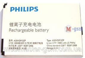 Аккумулятор PHILIPS A20VDP/3ZP (K700, X503, X703, F533 433900875673)