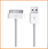 Дата-кабель BELKIN для Iphone 4/4s (high copy) White