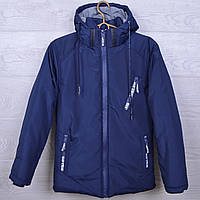 """Куртка подростковая демисезонная """"Best Classiс"""" для мальчиков.10-15 лет. Синяя. Оптом."""