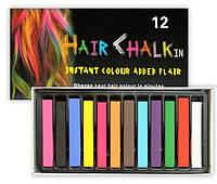 Мелки для волос Hair Chalk 12шт
