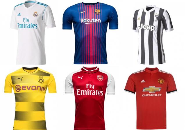 Футбольная форма клубная, сезон 2017-2018