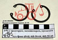 Кольцо стопорное поршня Д-144 Д144-1004052