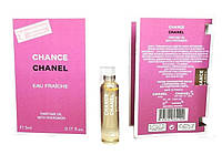 Chanel Chance eau Fraiche - Parfume Oil with pheromon 5ml