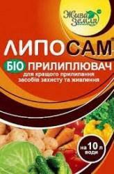 ЛІПОСАМ препарат біоприлиплювач 8 мл 4986.001