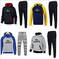 Спортивные костюмы Lacoste| Детские и подростковые