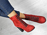 Ботинки женские замшевые с декоротивной шнуровкой красные