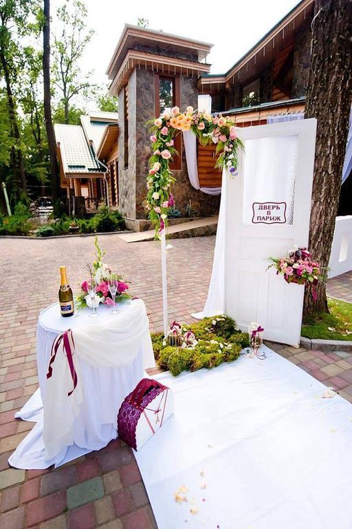 Оформления места проведения свадьбы. Декорирование выездной церемонии. 24