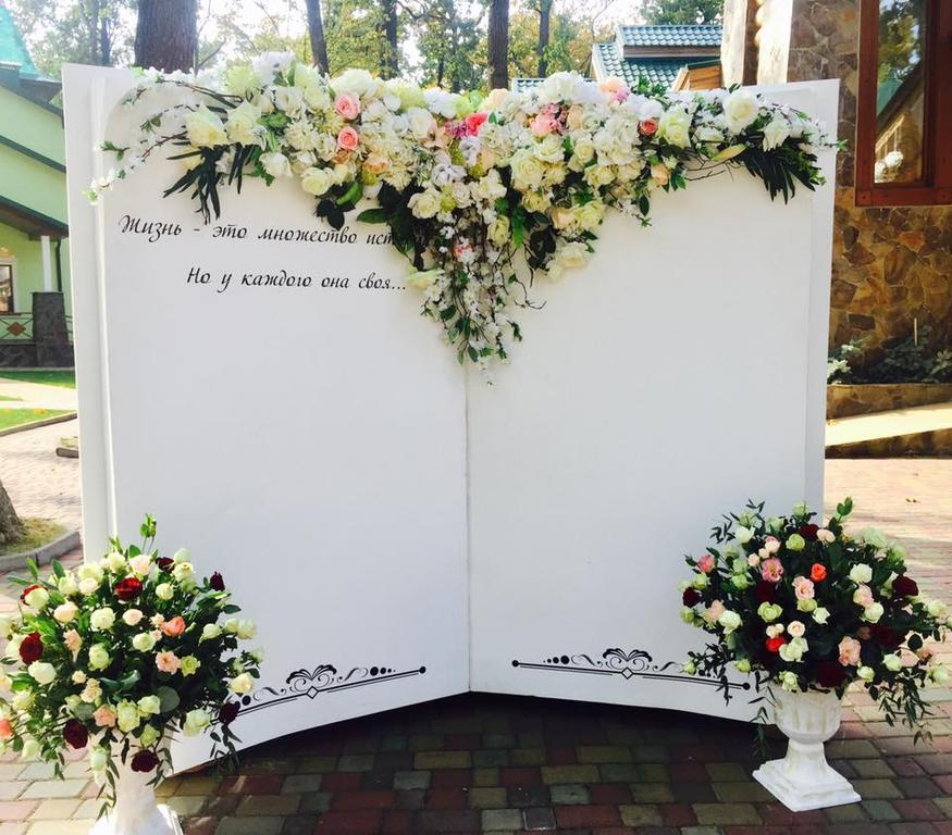 Оформления места проведения свадьбы. Декорирование выездной церемонии. 27