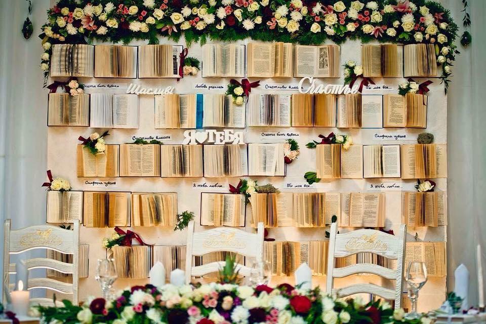 Оформления места проведения свадьбы. Декорирование выездной церемонии. 34