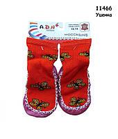 "Домашние носочки-тапочки ""Бабочки"" для девочки. 11.5 см"