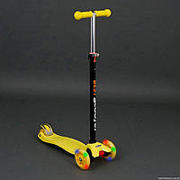 Самокат детский трехколесный Best Scooter Maxi со светящимися колесами желтый