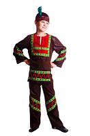 Индеец национальный костюм для мальчика