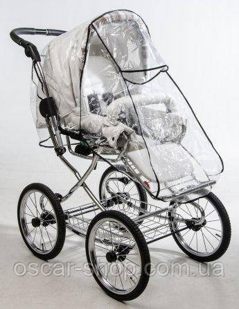 Дождевик универсальный Kinder Comfort на прогулку, силикон