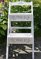 Подставка для цветов двухярусная белая