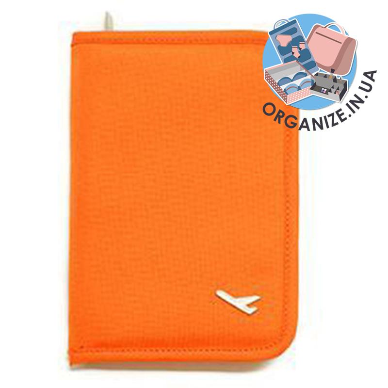 Многофункциональный органайзер для путешествий и командировок ORGANIZE (оранжевый)