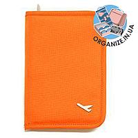 Многофункциональный органайзер для путешествий и командировок (оранжевый)