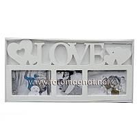 """Мультирамка пластиковая """"LOVE"""" на 3 фото (рамки для фотографий на стену)"""