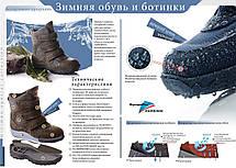 Ботинки Minimen 12BLUE3LIP р. 27,28, фото 3