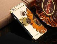 Зеркальный бампер-накладка для Apple iPhone 6\6S Золотой