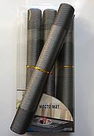 Набор 4 шт Салфетки-подложки для защиты стола (сетка) 30х45см (NS13)