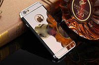 Зеркальный бампер-накладка для Apple iPhone 6\6S Серебристый металлик