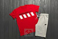 Комплект Nike (Найк), Track & Field с белыми вставками