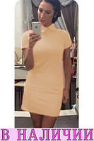 Женское платье Myurus!! 8 ЦВЕТОВ!!!