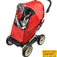 Универсальный дождевик-ветрозащита на прогулочную коляску Kinder Comfort, красный