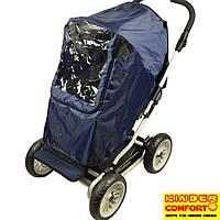 Универсальный дождевик-ветрозащита на прогулочную коляску Kinder Comfort, темно-синий