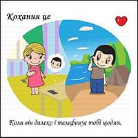 """Набор акриловых магнитов """"Love is"""" (10 шт)"""