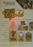 Краска античное золото, комплект