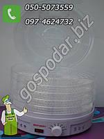 Сушка для продуктов Shivaki SDH-5101. Распродажа в связи с закрытием магазина!!, фото 1