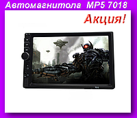 MP5 7018 GPS USB Автомагнитола магнитола,Автомагнитола в авто!Акция