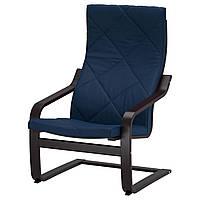 Кресло, цвет темно-синий