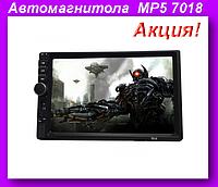 MP5 7018 GPS USB Автомагнитола магнитола,Автомагнитола в авто!Акция