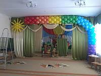 Оформление праздника в детском саду и школе (г. Николаев)