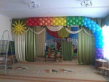 Оформление праздника в детском саду и школе гирлянда радуга (г. Николаев)