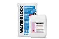 Гидроизоляция обмазочная ВАТЕРБЛОК ФЛЕКС / VATERBLOCK FLEX (серый) (к-т 37 кг)