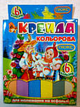 """Мелки цветные, 6 цветов """"ЛЮКС КОЛОР"""", фото 2"""