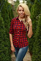 Рубашка женская в клеточку стильная размеры 42-54