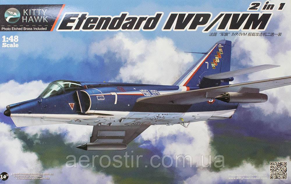 Etendard IVP/IVM 1/48 KITTY HAWK 80137