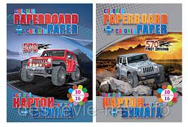Картон B5 Kidis - WHEEL DRIVE двухсторонний. 8л+02л картон металик+цветная бумага 16л