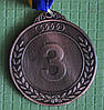 Медаль за 3-є місце Ø 50mm, MD-003