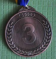 Медаль з стрічкою діаметром 50 мм за 3-є місце, MD-003